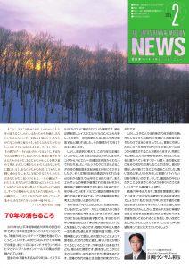 2015年02月号ニュースレター