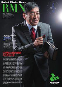 2018年05月号ニュースレター